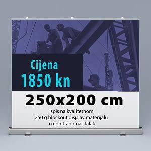 Roll-up 250x200cm 3